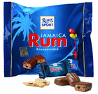 Rumowe cukierki ritter sport 200g